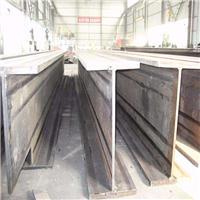 天津市高频焊接H型钢生产直销规格齐全