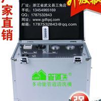 管道夫GDF-910自来水管清洗机 管道清洗机