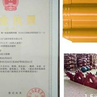 颍上县龙马建材销售有限公司提供优质建材
