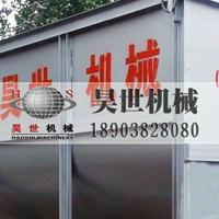 供应安徽石灰消化器,生石灰化灰机