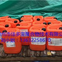 广东供应埃夫卡EFKA4550分散剂具有防止浮色等效果适用水性涂料