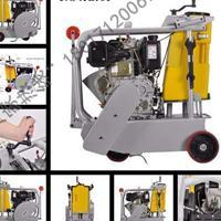 电启动水泥路面切割机HS-450D