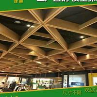 大型商贸广场80*100异形挂片天花木纹U槽铝方通吊顶弧形空心方管