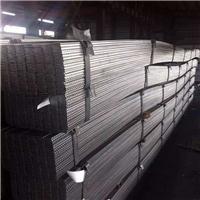 供应q235b纵剪扁钢q345b纵剪扁钢库存规格齐全