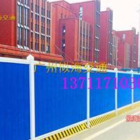 PVC围挡 施工广告围栏 建筑安全隔离围板