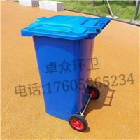 厂家直销240L金属垃圾桶镀锌钢垃圾桶铁质环卫垃圾桶