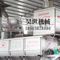 河南昊世氢氧化钙生产线设备 环保新无粉尘双轴排灰机 三级化灰机