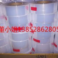 厂家直销聚全氟乙丙烯薄膜胶带,F46薄膜胶带,FEP薄膜胶带