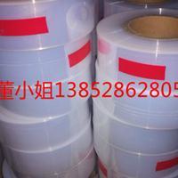 专业生产纯透明FEP膜又叫F46膜和聚全氟乙丙烯薄膜