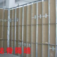 张家港石膏板隔墙最新价格