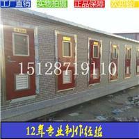 北京木制移动厕所男女洗手间节水移动户外环保厕所厂家直销