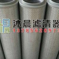 成批出售供应FAX-800*10黎明液压滤芯