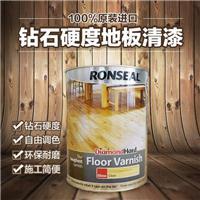 英国进口郎秀水性木器漆清漆家具翻新快干耐磨地板漆环保实木油漆