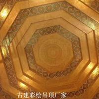 古建藻井艺术吊顶佛事用品中式装修寺庙天花会馆装修彩绘古建修缮
