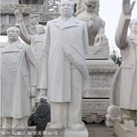 供应石雕人物毛泽东雕像名人雕塑园林摆件
