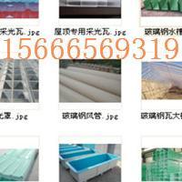 玻璃钢瓦厂家价格