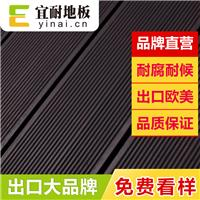 宜耐深碳细波纹户外重竹地板设计师指定品牌高度耐腐耐候公园栈道