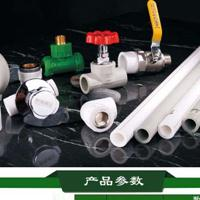 郑州PPR管件异径弯头厂家批发 PPR管件价格