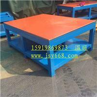 钢板飞模台、钢板模具台、钢板工作台生产厂家、超好承重力