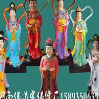 河南佛像总厂 供应寺庙佛像神像 九天玄女 女娲娘娘佛像