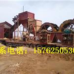 轮式洗沙设备最大产量是多少,湖北洗沙设备供应商