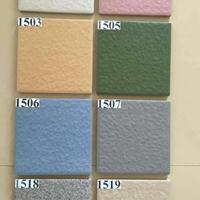 供应陶瓷广场砖,贝雅特彩色广场砖