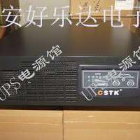 供应西安UPS不间断电源机架式UPS电源