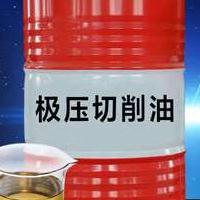 深孔极压切削油DRK-810 深孔镗床专用