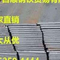 q345b低合金扁钢 低合金扁钢价格 q345b扁钢现货