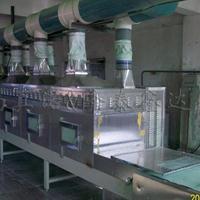 微波树脂胶粉干燥设备