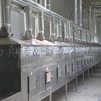 微波水泥发泡保温板烘干机