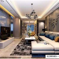 凤凰城83平两居室现代装修设计案例