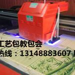 指接板打印木纹机器厂家