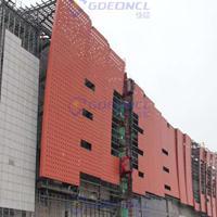 2.0mm铝板装饰大工程户外幕墙铝单板 环保美观佳顿厂家直销