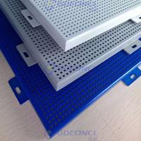 金属铝合金铝板户外幕墙氟碳漆蓝色冲孔铝单板 佳顿工厂直销