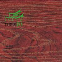 绿色环保无醛竹木纤维集成墙面护墙板全屋整装 竹木阁厂家直销