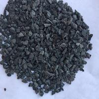 页岩超轻陶粒
