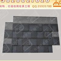 四川美耐特SCMNT复合型沥青瓦雅安沥青瓦