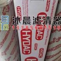 供应0660D010BN4HC贺德克液压滤芯