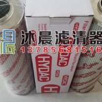贺德克高压油滤芯0240D010BN3HC