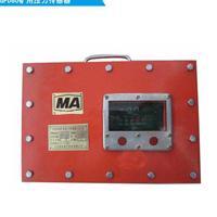 压力传感器_GPD60压力传感器_煤矿无线通讯压力传感器