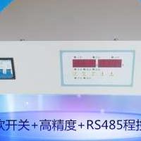 10V2000A高频开关电源/整流器/电镀电源/电解电源/可调电源