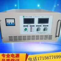 数控直流稳压电源|直流稳压电源厂家|高压直流稳压电源