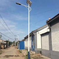 厂家生产销售山东淄博太阳能路灯农村路灯灯杆电池板LED路灯