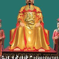 河南佛像供应神像 真武大帝三官大帝 玉皇大帝佛像