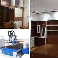 供应板式家具带拆单软件  全屋定制家具开料机