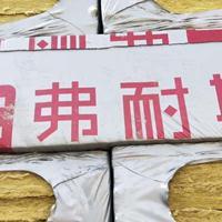 河北岩棉板厂家厂家直销质量保证