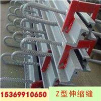 GQF-Z160型桥梁伸缩装置江苏咨询热线
