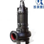 上海凯泉泵业集团有限公司WQ/C小型潜水排污泵
