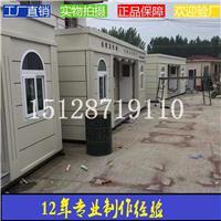 北京旅游风景区环保生态厕所制作厂家高质量价格低